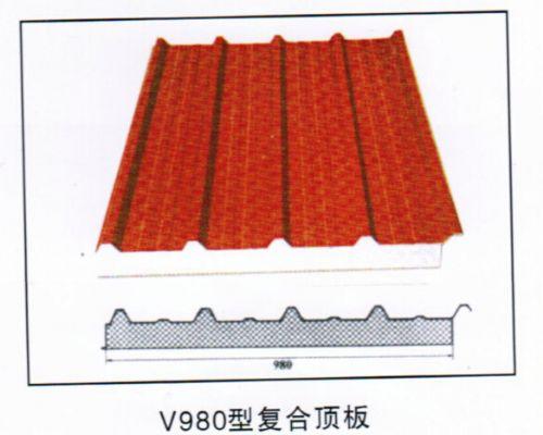 v980型复合顶板