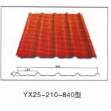 YX25-210-840型