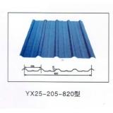 YX25-205-820型