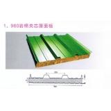 960岩棉夹芯屋面板