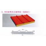 960岩棉夹芯屋面板(隐藏式)